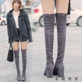 新款冬季粗跟高筒長靴黑色長筒過膝靴