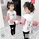 女童外套洋氣春秋裝童裝2021新款網紅秋冬款女孩兒童加絨夾克上衣 小艾新品