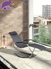 紫葉搖椅躺椅家用 陽台摺疊搖搖椅 懶人逍...