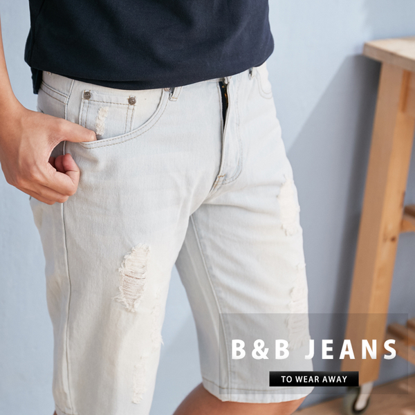 淺藍個性割破牛仔短褲