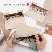 近視眼鏡盒女清新簡約文藝男創意