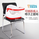 兒童餐椅嬰兒餐椅兒童多功能寶寶餐椅簡易吃飯桌椅學坐座椅用兒童餐椅YJT 『獨家』流行館