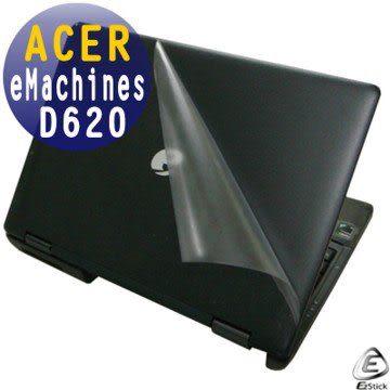 EZstick機身保護貼-ACER eMachines D620 系列專用(含上蓋及鍵盤週圍)機身貼