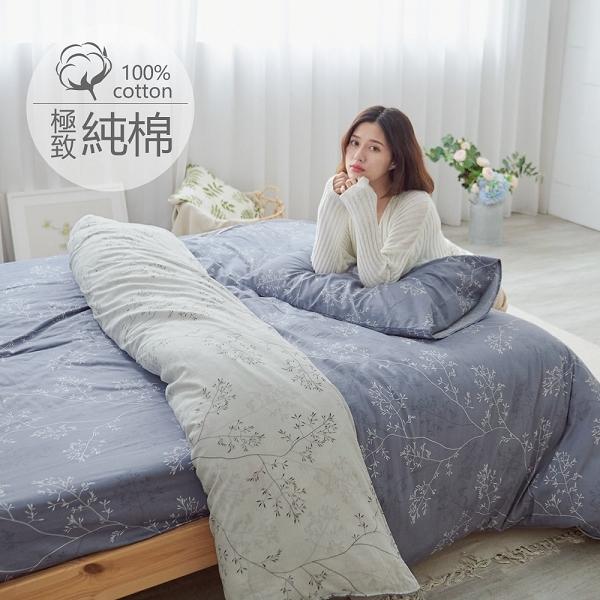 [小日常寢居]#B216#100%天然極致純棉3.5x6.2尺單人床包+枕套二件組(不含被套)*台灣製 床單