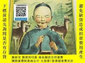 二手書博民逛書店【罕見】YEN-FOH A CHINESE BOY 【1939年