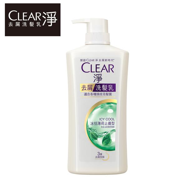 【CLEAR 淨】女士去屑洗髮乳 冰恬薄荷止癢型 750G_2018