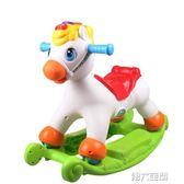 搖馬 玩具快樂搖搖馬滑行小木馬滑車兩用寶寶嬰兒童塑料搖椅帶音樂 第六空間 igo
