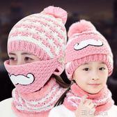兒童保暖帽子8韓國3-10歲女童帽子冬季4女孩護耳帽5針織6保暖7兒童加絨帽9粉色走心小買賣