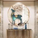 十字繡 2020年新款5D鉆石畫滿鉆鹿客廳水晶手工自己點貼磚圓形十字繡2020【免運】