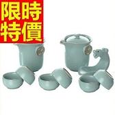 茶具組合 全套含茶海茶壺茶杯-汝窯品茗功夫茶送禮58i11[時尚巴黎]