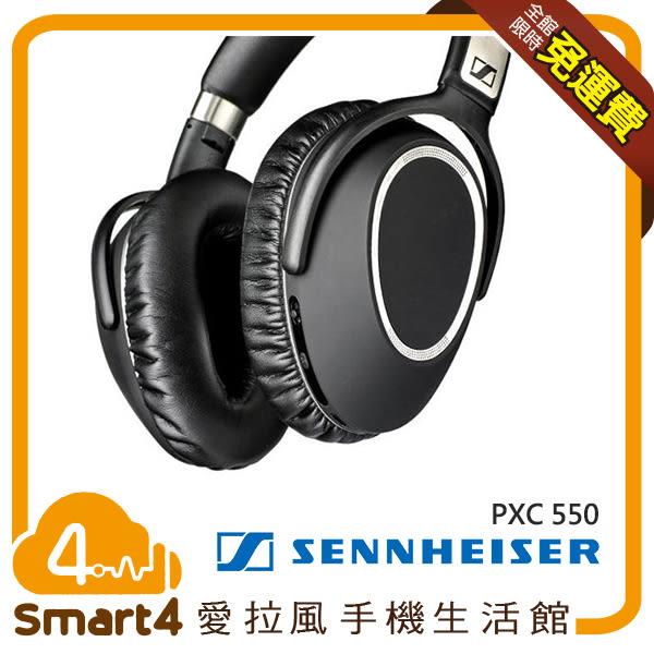 【愛拉風x藍牙耳機】PXC 550 Wireless Sennheiser 藍牙 NFC 無線抗噪耳機 消噪兼高音質