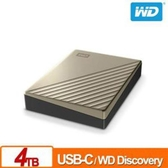 WD My Passport Ultra 4TB(閃耀金) 2.5吋USB-C行動硬碟