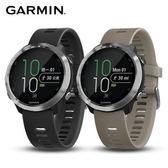 Garmin Forerunner 645 GPS智慧心率跑錶-黑色黑色