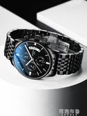 手錶 新款概念全自動機械錶韓版潮流學生鋼帶手錶男士石英防水男錶 阿薩布魯