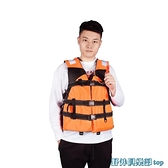 救生衣 戶外漂流大碼泡沫雅馬哈救生衣大浮力船用專業成人釣魚馬甲背心 快速出貨