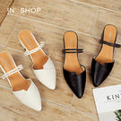IN'SHOP穆勒鞋-韓款氣質女伶尖頭雙帶高跟穆勒鞋-共2色【KF00910】