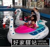 水上碰碰船電瓶船雙人親子水池電動船普通動物款遙控投幣充氣船