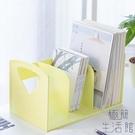 書立書架簡易辦公桌上塑料收納盒【極簡生活】
