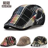 陽冠鴨舌帽男士春秋貝雷帽新款時尚畫家帽男女純棉前進帽韓版潮帽