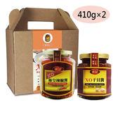 徠記XO干貝醬、辣椒醬禮盒410g(2入裝)
