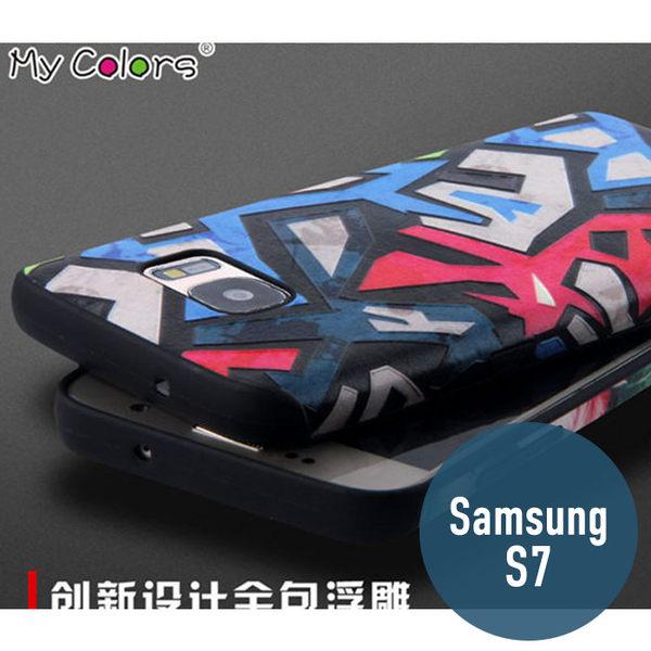 三星 Galaxy S7 魔法師系列 黑邊 立體浮雕彩繪殼 3D立體 手機殼 保護殼 手機套 矽膠套