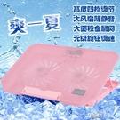 散熱器 散熱器適用戴爾燃筆記本14寸15.6電腦支架xps13底座聯想T【降價兩天】