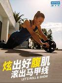 腹肌輪腹肌輪健腹器卷腹輪健身輪男女健身器材家用靜音夏洛特