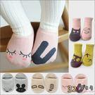 短襪童襪中筒襪 純棉兒童動物造型不對稱船襪防滑襪-321寶貝屋