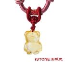 天然黃水晶項鍊-熊愛你 石頭記