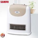 【SAMPO聲寶】陶瓷式電暖器 HX-FD12P