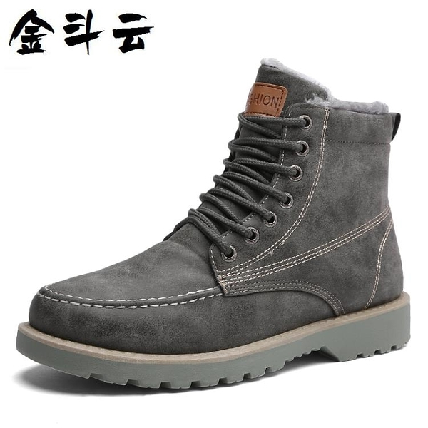 冬季男靴子工裝馬丁靴男中筒軍靴百搭雪地靴高筒男鞋加絨保暖棉鞋 童趣