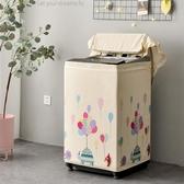 現貨 洗衣機罩防水防曬套蓋布上開全自動通用【奇趣小屋】