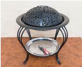 室內戶外燒烤爐火盆木炭烤火爐實木無煙碳冬天取暖器燒烤架炭火爐YYJ      原本良品