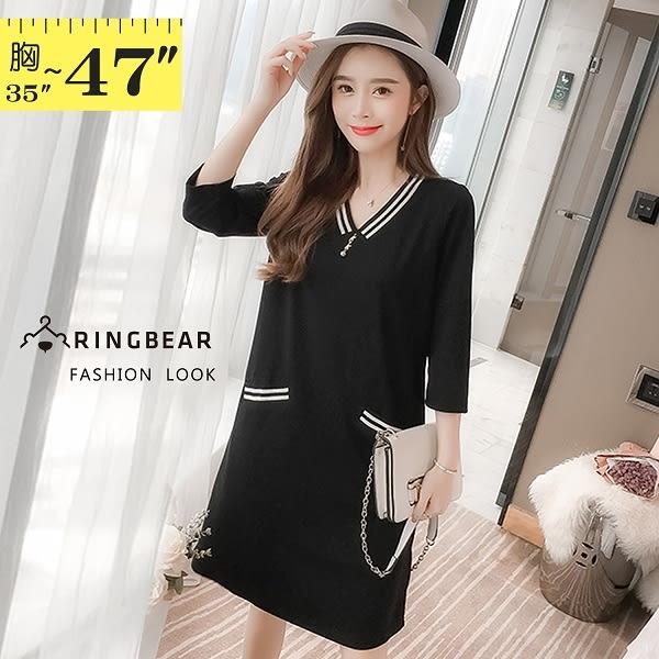 黑色洋裝--時尚撞色條紋羅紋星星珍珠口袋寬鬆V領長袖連衣裙(黑L-3L)-A348眼圈熊中大尺碼