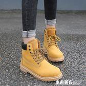 2019新款韓版ins馬丁靴女英倫風短筒短靴大頭鞋百搭潮大黃靴學生    米希美衣
