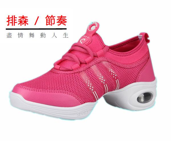 【節奏皮件】排舞鞋 有氧舞導鞋 韻律鞋(玫紅&黑玫紅&白色&藍色-M6674)
