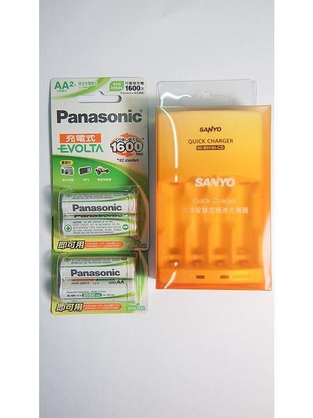 全館免運費【電池天地】SANLUX 三洋智慧型充電器 SYNC-N01 +國際牌 EVOLTA 低自放充電池3號2050mah /4顆