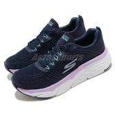 Skechers 慢跑鞋 Max Cushioning Elite 藍 紫 女鞋 厚底 健走鞋 運動鞋 【ACS】 17693NVLV