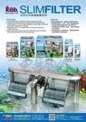 Leilih 鐳力【雙出水型 超薄外掛過濾器 SF-500】停電免加水 超靜音 可調流量 附原廠濾材 魚事職人
