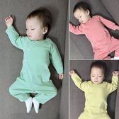 嬰兒連體衣夏長袖薄款無骨護肚冰絲棉空調服睡衣寶寶衣服新生兒 米娜小鋪