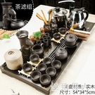 220V 紫砂功夫茶具套裝家用簡約陶瓷茶杯電熱磁爐茶臺茶道實木茶盤 LJ6977【極致男人】