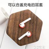 耳機殼蘋果airpods2保護殼airpods1代防塵貼紙殼無線藍芽耳機盒子殼京都3C