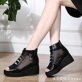 2021春夏季新款坡跟網紗魚嘴鞋女松糕厚底內增高涼鞋鏤空透氣涼靴 美眉新品