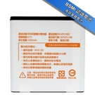 Koopin 認證版高容量防爆鋰電池 HTC EVO 3D/ Senation感動機(Z710e)/ Pyramid