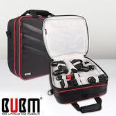 [哈GAME族]免運費 可刷卡●手提肩背兩用●BUBM PS4 PRO 單肩 主機包 收納包 攜帶包 保護包 防震包