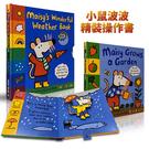 幼兒啟蒙操作英文童書天氣植物主題繪本