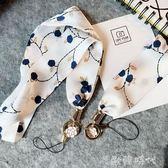 淑女風花系手機通用掛繩絲巾掛繩短款手繩手腕繩手機掛繩掛脖吊繩 歐韓時代