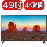 LG樂金【49UK6320PWE】49吋4K電視
