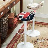 (八八折搶先購)吧台椅歐式鐵藝吧台椅升降椅子吧椅吧凳美式簡約高腳吧台凳酒吧椅前台椅XW