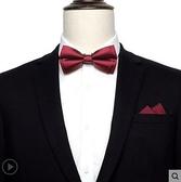 男士純色新郎結婚領結伴郎酒紅色婚禮蝴蝶結西裝襯衫禮服男式雙層